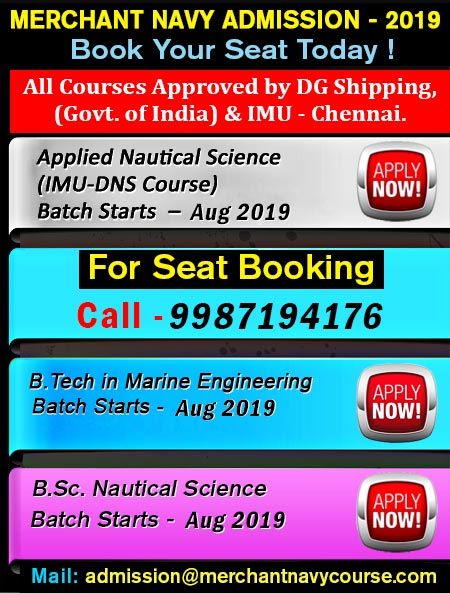 IMI_Admission_Notifications_2018