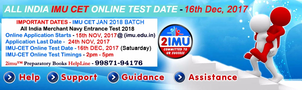 IMUCET Entrance Exam Registration Dates July 2018 Batch