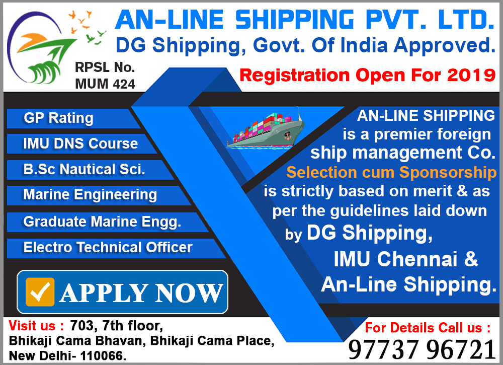 Anline_Shipping_DNS_Admission_Notifications_2019_Sponsorship_test